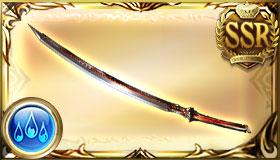 オメガ武器(スキル強壮)