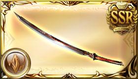 オメガ刀(土属性)