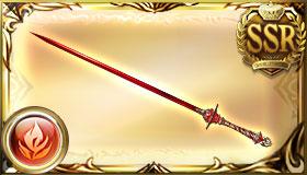 武王の鉄剣