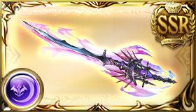 ゼノディア刀