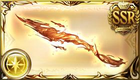 ゼノコロ剣