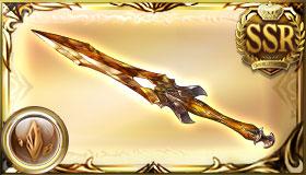 風信子の護剣