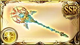森神の祈杖