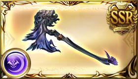 黒獅子の牙斧