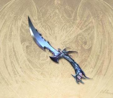 リヴァ短剣