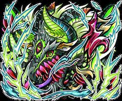 破壊の龍神・ワンターンキ龍