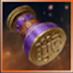 極ベンガッツ印章icon