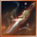 真リベルト精霊剣icon