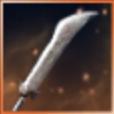 クザカ武神刀icon