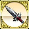 貴族の短刀アイコン