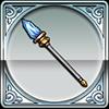 水晶の杖アイコン