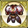 戦熔の鎧アイコン