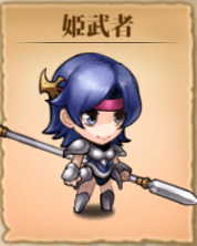 姫武者アイコン