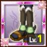 月花の装具-足-