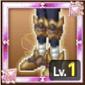 土神獣の覇装-足-のアイコン