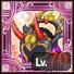 阿修羅の兜-炎神-
