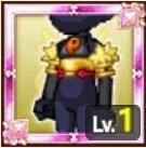タケミカヅチの鎧上-雷-の画像
