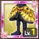 タケミカヅチの鎧下-雷-の画像