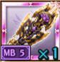 ミドガルズの絶影剣-Ⅴ-の画像
