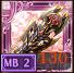 ミドガルズの絶炎剣-Ⅱ-のアイコン
