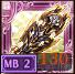 ミドガルズの絶明剣-Ⅱ-のアイコン