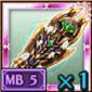ミドガルズの絶嵐剣-Ⅴ-のアイコン