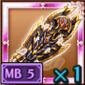 ミドガルズの絶崩剣-Ⅴ-のアイコン