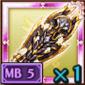 ミドガルズの絶明剣-Ⅴ-のアイコン