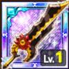 狂劇の獄剣のアイコン
