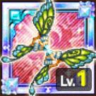 胡蝶翼の画像