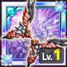 鳳皇翼の画像