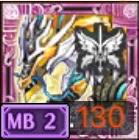 神剣皇龍の画像