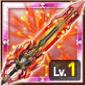 覇剣ガラディーンの画像