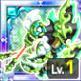 嵐獄の豪双斧のアイコン