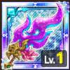 魔剣戦神ポセイドンのアイコン