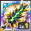 魔剣戦神ガイアのアイコン