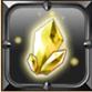 極光の結晶