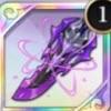 滅裂の剣の装備画像