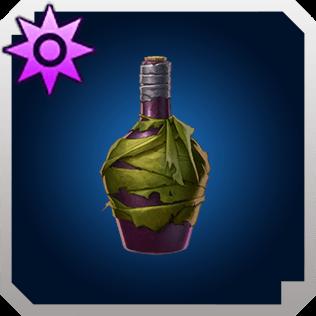 魔毒の封瓶のイラスト