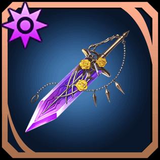 紫檀の晶剣のアイキャッチ