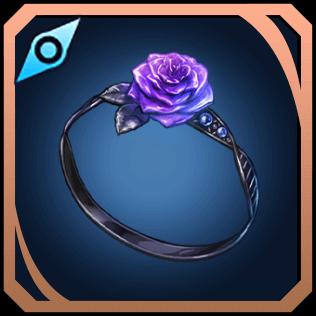 誇りの指輪のアイキャッチ
