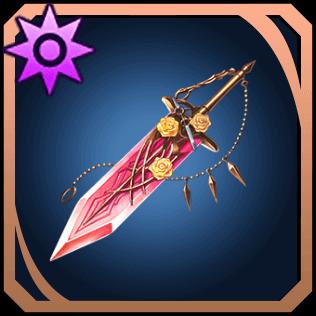薄桜の晶剣のアイキャッチ