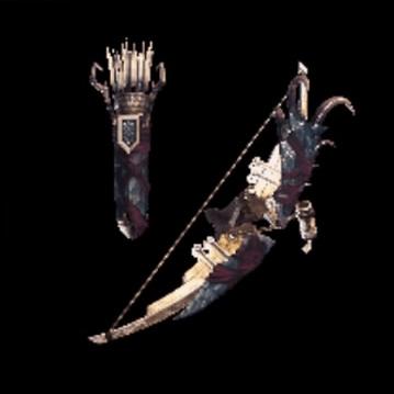 皇金の弓・屍套