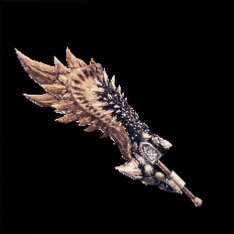 削岩剣ラドバルキンⅡ