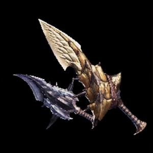 火竜派生型改