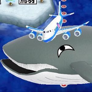 クジラ怪獣ベーコン
