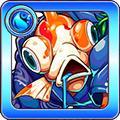骸金魚進化アイコン