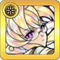 真珠(獣神化)アイコン