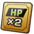 HPアップ