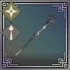 枢の鉾槍の画像